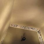 Die Raumfahrt II. Foto: Der Raumjournalist Thomas Geuder. (072_DerRaumjournalist_IMG_0114)