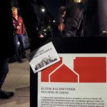 Bowlingtreff - Ein Dokumentarfilm. Foto: Der Raumjournalist Thomas Geuder. (DerRaumjournalist_1708_web_01_IMG_2859)