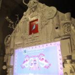 Heimatgenerator - eine interaktive Installation. Bild: Der Raumjournalist Thomas Geuder. (DerRaumjournalist_2017_11_2_IMG_0234)