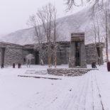 Chinas neue Architektur. Im Bild: Jianamani Visitor Centre, Yushu, Architekt: TeamMinus, Foto: Brian Zhang Li. (Chinas neue Architektur_2004_2015-01-05 08-17-12)